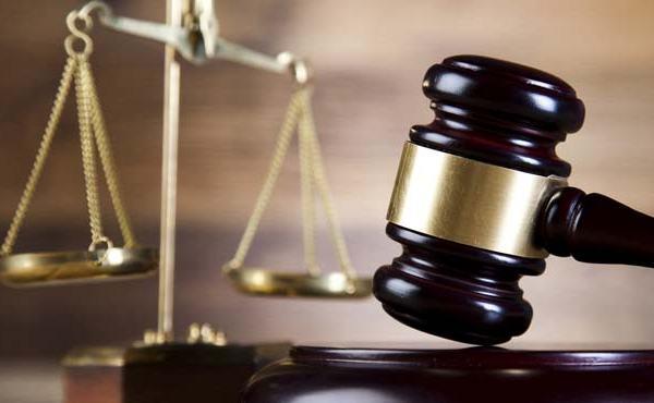 Court System Generic_158439