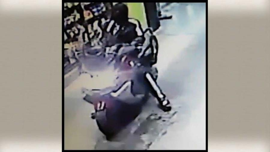 Austintown robbery suspect