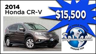 2014 Honda CR-V, Spitzer Chevrolet Lordstown, MyValleyCars